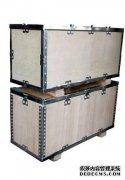 钢带箱与普通木箱的不同之处